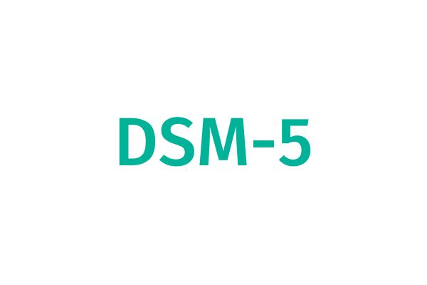 DSM-5.png